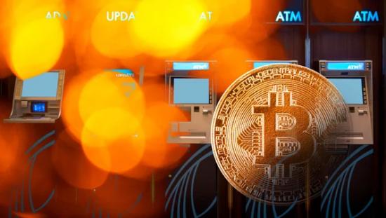 Двусторонний криптобанкомат будет установлен в Болгарии