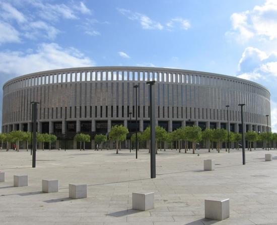 Магнит, стадион ФК Краснодар и парк Галицкого