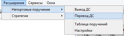 Различия в квиках у БКС, АЛЬФА, Открытие