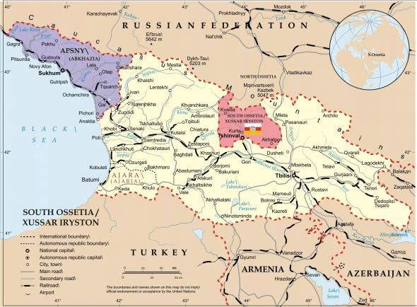Южная Осетия решила войти в состав России.