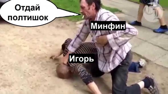 ИнтерРАО под атакой Минфина