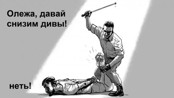 Норильский никель хочет обанкротить Русал - 2 варианта прочтения