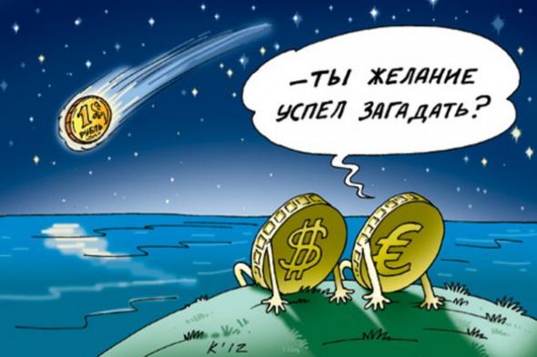 Курс рубля упал до 78 рублей за доллар