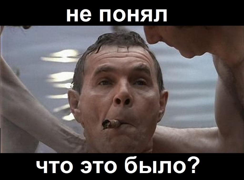 Московская биржа запаниковала из-за роста объёмов на Санкт-Петербургской бирже