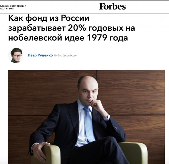 -40% портфеля или ДУ глазами инвестора ч.3