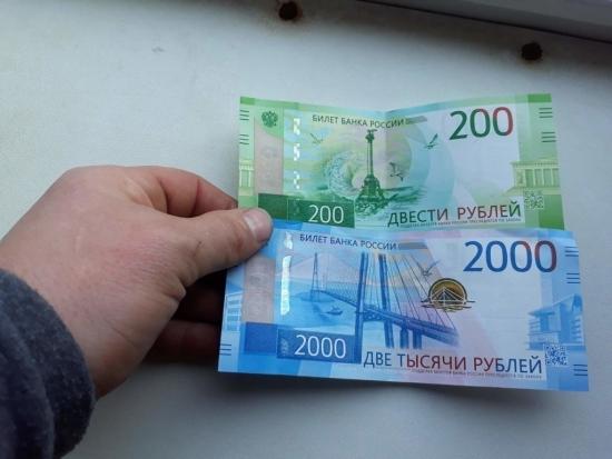 Рацпредложение по монетарной политике России