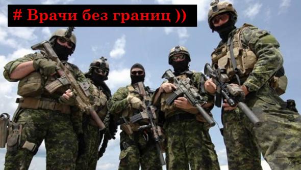 """Прощай Ухань! Россия направляет бригаду вежливых """"докторов"""" лечить коронавирус демократии?"""