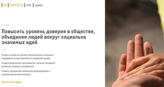 Пора Сергею Солонину (QIWI) пояснить за ICO