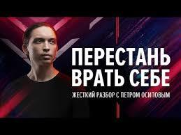 Российский бизнес разваливает сам себя и разваливает Россию (Беседы с Рептиловичем - ч.29)