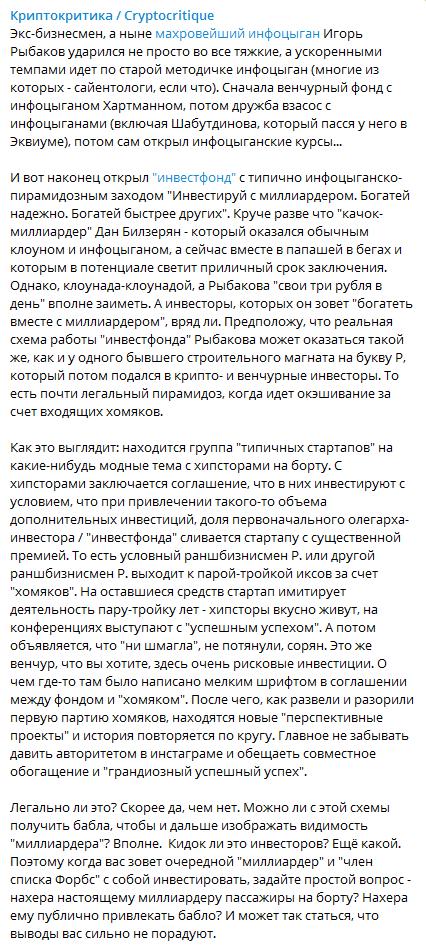 Беседы с Рептиловичем - ч.47: Вся власть котам! Как котики захватили мир