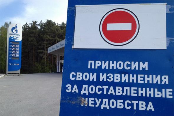 НЕФТЬ торговля интрадей - Клуб Нефтяников - release опоздавший