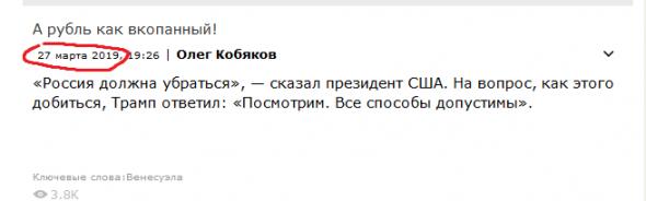 А рубль как вкопанный! (2 серия)