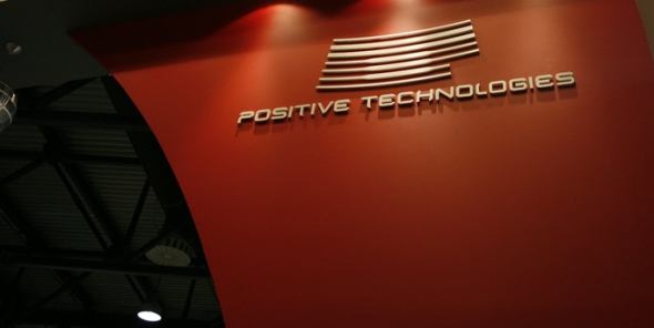 В Positive Technologies оценили спрос на онлан-киберучения