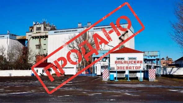 "Концерн ""Покровский"" приобрел 3 элеватора у РСХБ"