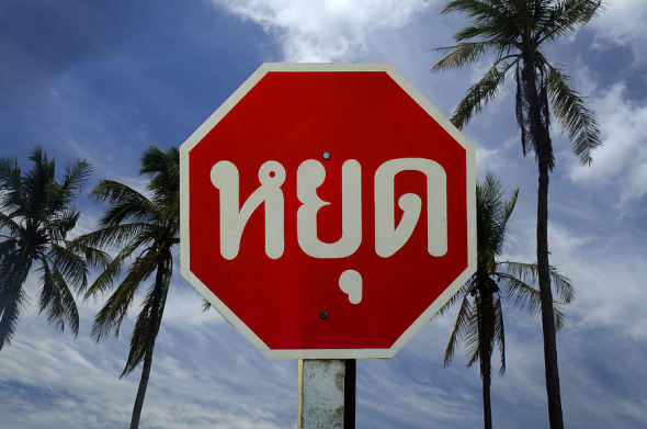 В Тайланде минус 43