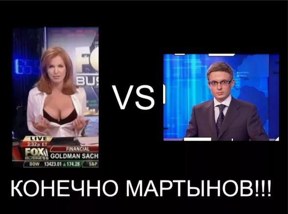 ЗОЖ. Смартлаб vs Cosmopolitan