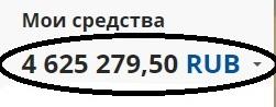 ❤ На пенсию в 65(60). Завершил 14 год инвестирования в дивитикеры РФ. Пошел 15. БДСМ-2020 (Большой дивидендный сезон май 2020 г.). Пришли дивиденды от Таттелекома, Новатека.