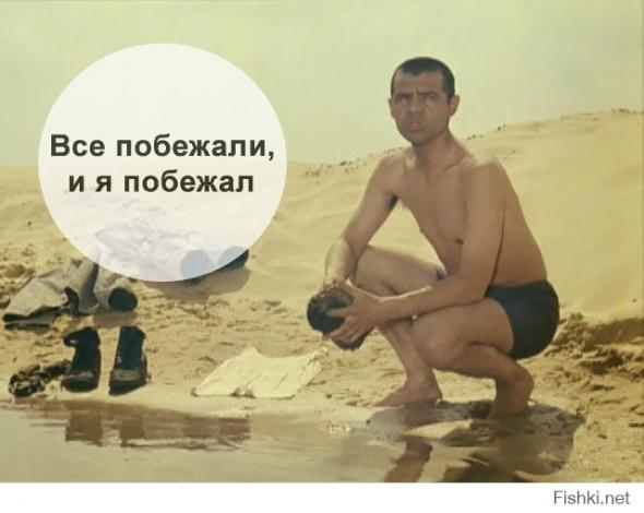 Рост Газпрома только подтвердил-на нашем рынке ликвидности нет.