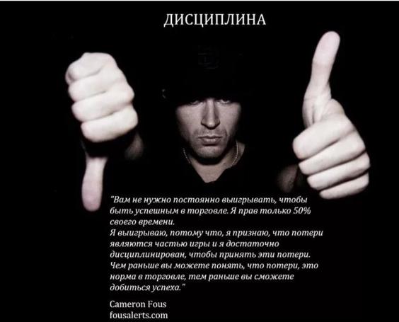 Tatarin: мой убыток за один день был более - 1,3 млн рублей