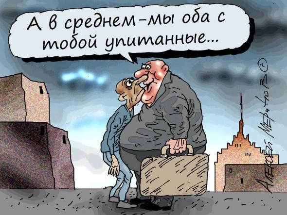 О цели регулирования. И об успехах. (встреча Набиуллиной с Путиным 4 марта 2019)