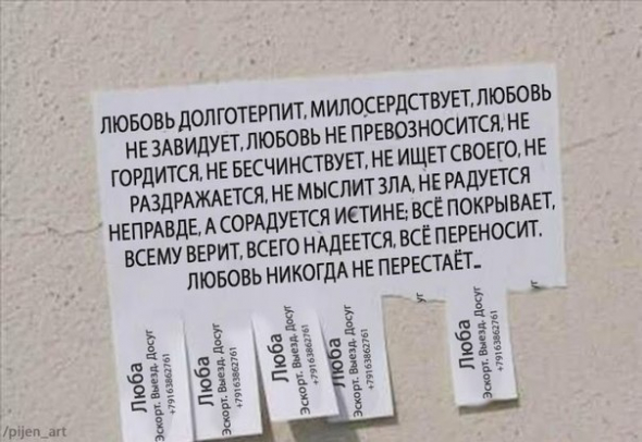 С ДНЁМ РОЖДЕНИЯ, ТИМОФЕЙ!