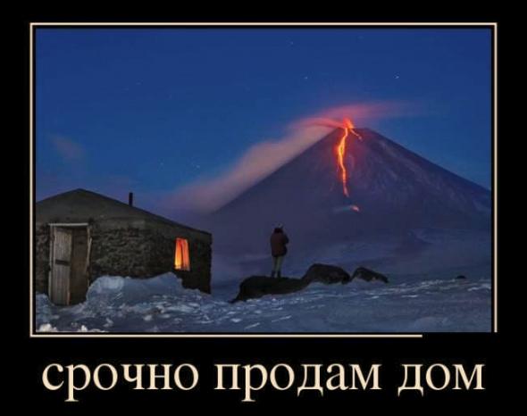 ОПЦИОНЫ RTS И Si. ЗАМЕТКИ НАБЛЮДАТЕЛЯ