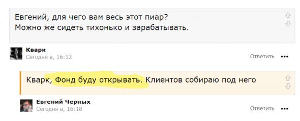 Про Женю Черных или как разводит хомячков цыганенок с бегающими глазками !!!