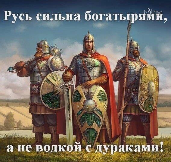 Рубль станет самой сильной валютой в мире. И русский язык будут изучать в школах многих стран. Россия станет мировым центром во Вселенной.