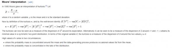 Модель рынка как немарковского процесса. Часть 4.