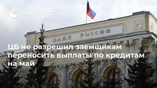 Хороший совет - половина счастья, а совет главы ЦБ РФ просто бесценен