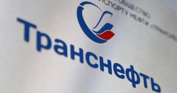 Как я заработаю 0,5 млн. рублей на росте котировок акций Транснефти