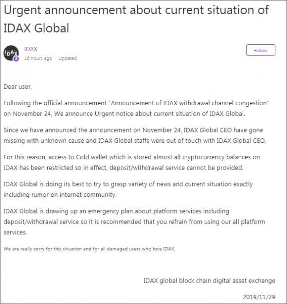 Криптовалютную биржу IDAX подозревают в СКАМЕ