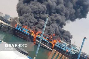 Четыре корабля сгорели в порту Ирана сегодня