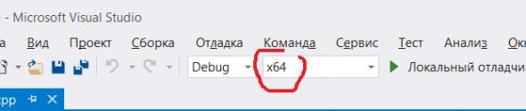 Смена x86  Quik 7.27.2.1 на x64 Quik 8.4.1.6. Пляски вокруг DLL.