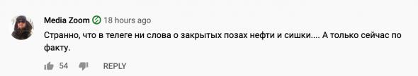Кречетов vs Какбыробот| 1 :1