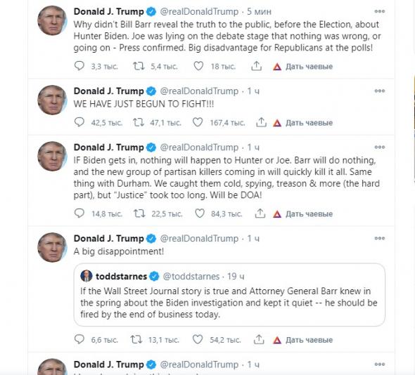 Трамп суббота твитер