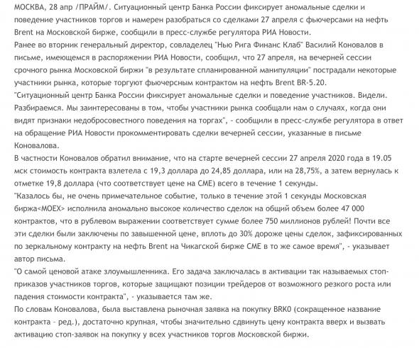 Ситуационный центр банка России