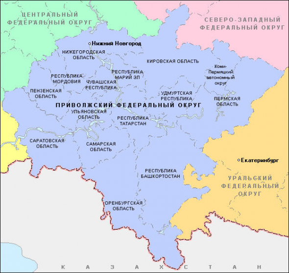 Приволжский федеральный округ - молодцы!