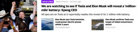 USDRUB (вход наверх), или как Илон Маск помогает нам зарабатывать на рынке