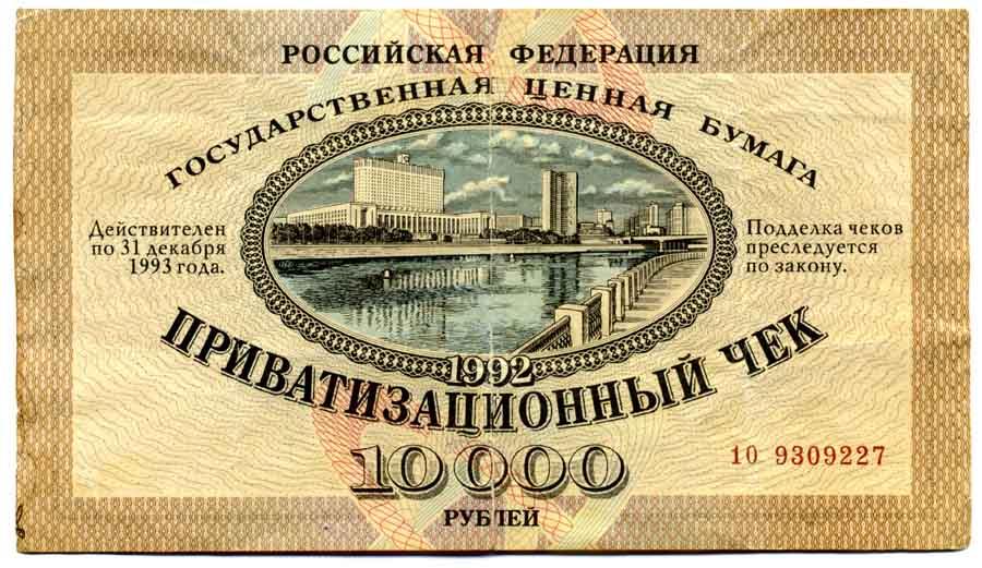 28-летняя симфония успеха или страсти русского инвестора