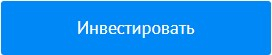 IDF Eurasia проведет бесплатный курс для малого бизнеса в Казахстане «Как продавать во время кризиса»⚡️