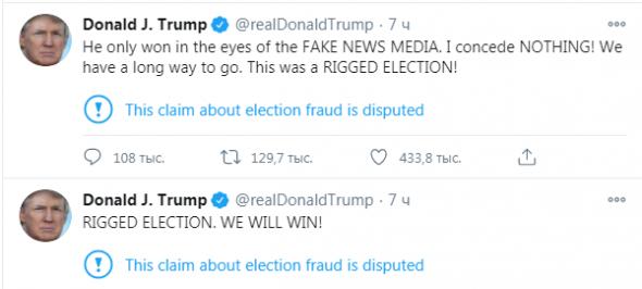I concede NOTHING! Трамп отказался признавать выборы