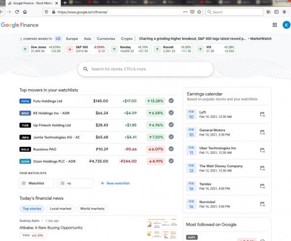 Новый Google Finance