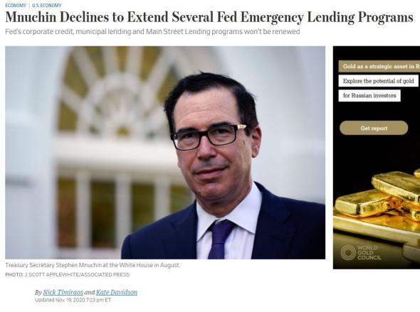 Столкновение ФРС и казначейства США
