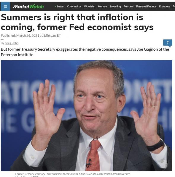 Новые факты о механизме инфляции