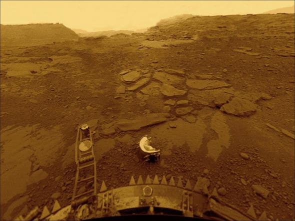 Марсианские Мечты Маска