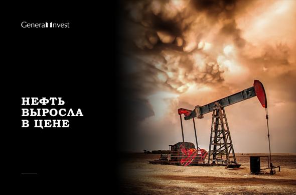 ОПЕК смягчает квоты, нефть выросла в цене