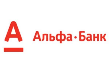 Альфа банк трейдинг
